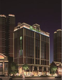 Holiday Inn Express Pengzhou Downtown