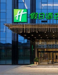 Holiday Inn Guiyang City Center