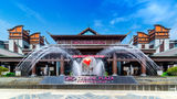 Crowne Plaza Zhangjiajie Wulingyuan Exterior