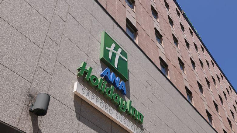 "Holiday Inn ANA Sapporo Susukino Exterior. Images powered by <a href=""http://www.leonardo.com"" target=""_blank"" rel=""noopener"">Leonardo</a>."
