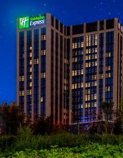 Holiday Inn Express Urumqi Station