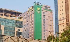 Holiday Inn Dhaka City Centre