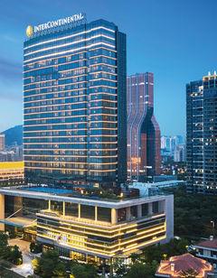InterContinental Xiamen