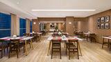 Citadines South Chengdu Restaurant