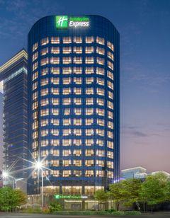 Holiday Inn Express Yizhuang East