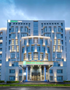 Holiday Inn Express Songbei New District