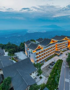 Holiday Inn Resort Mengding Mountain