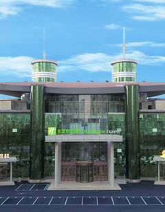 Holiday Inn Express Exhibition Center