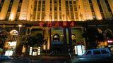 Jin Jiang Pacific Hotel Exterior