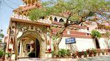 Umaid Bhawan Hotel Jaipur Exterior