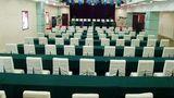 Yushan Jin Jiang Hotel Meeting