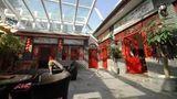 Tian an Men Yier Guesthouse Exterior