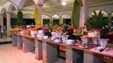 Equator Village Banquet