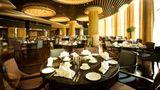Wyndham Urumqi North Restaurant
