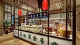 Hilton Chengdu Chenghua Restaurant
