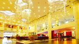 Baiyun Int'l Convention Hotel Lobby