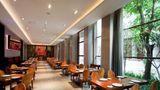 Royal Tulip Carat Guangzhou Restaurant