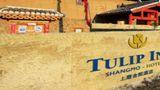 Tulip Inn Shangmo Hotel Exterior