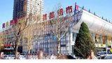 Super 8 Hotel Beijing Yi Zhuang Tian Hua Exterior
