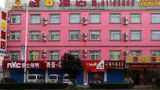 Super 8 Hotel Taizhou Jiangjiang Ping Lu Exterior