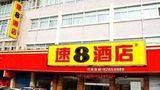 Super 8 Hotel Jingjiang Long Dist Bus St Exterior