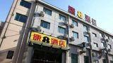 Super 8 Beijing Chao Yang Lu Xing Long Exterior