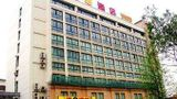 Super 8 Hotel Kunshan Railway Exterior