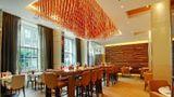 The Montcalm London Marble Arch Restaurant