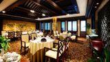 Jianguo Hotel Xi'an Restaurant
