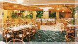 New City Garden Hotel Suzhou Restaurant