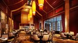 Hilton Tianjin Eco-City Restaurant