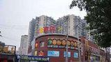 Super 8 Hotel Haidian Hua Yuan Qiao Exterior