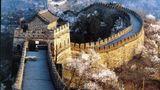 Swissotel Beijing Hong Kong Macau Center Other