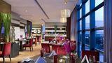 Swissotel Foshan Restaurant