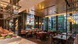 Hyatt Regency Xi'an Restaurant