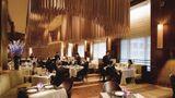 Mandarin Oriental, The Landmark Restaurant