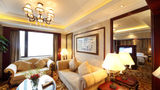 Hotel Landmark Canton Suite