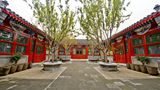 Beijing Courtyards Lobby