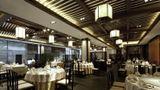 Millennium Wuxi Restaurant