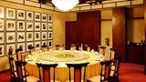 The Sovereign Hotel Restaurant