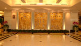 Pearl Garden Hotel Lobby