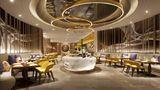 The QUBE Shanghai Hongqiao Restaurant