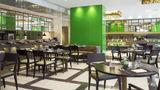 Erbil Arjaan Restaurant