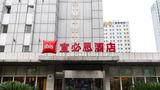Hotel Ibis Suzhou SIP Exterior