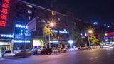 Ibis Chengdu Wenjiang Center Exterior