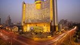 Huafang Jinling International Hotel Exterior