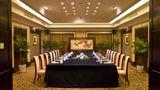 Huafang Jinling International Hotel Restaurant