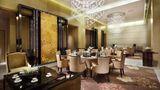 Holiday Inn Chengdu High-Tech Center Restaurant