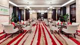 Holiday Inn Chengdu Qinhuang Restaurant