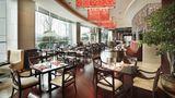 Holiday Inn Century City-EastTower Restaurant
